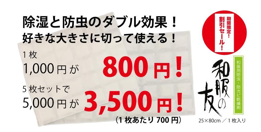 150601info2