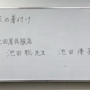 唐津南高校で浴衣の着付講習会