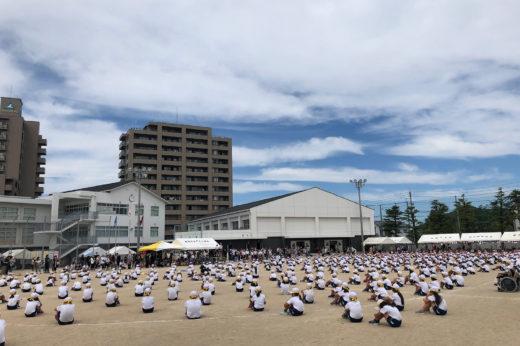 大志小学校運動会