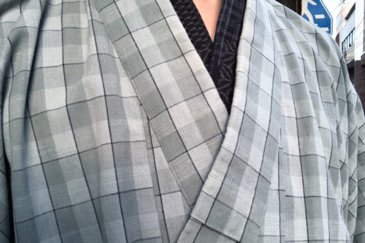 衿を正して片貝木綿。