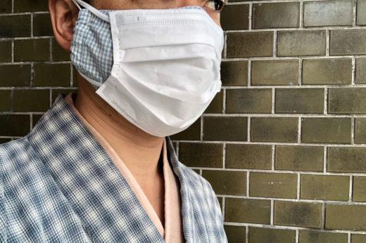 布と不織布の二枚重ねマスク