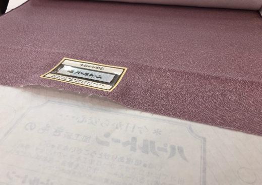 洗い張り後にパールトーン加工を施した小紋。